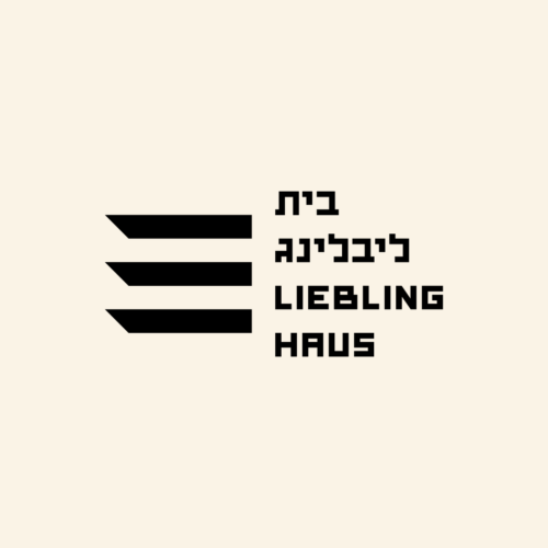 Liebling Haus -The White City Center Logo