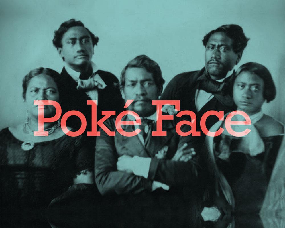 poke_2